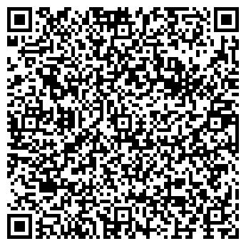 QR-код с контактной информацией организации КОНСТАНТКОМПАНИ