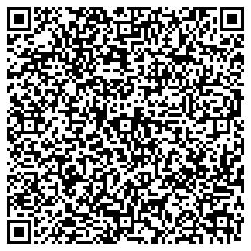 QR-код с контактной информацией организации ДекоСтиль(DECOSTYLE), ООО