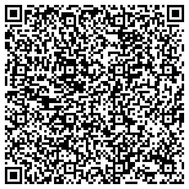 QR-код с контактной информацией организации Салон штор Бостон, ООО