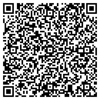 QR-код с контактной информацией организации БОКСЕР М