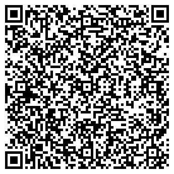 QR-код с контактной информацией организации Кирпичик, ЧП