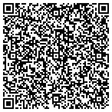 QR-код с контактной информацией организации ВИСТА АЛЮМИНИЕВАЯ КОМПАНИЯ