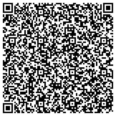 QR-код с контактной информацией организации ТД Базальт (Корпорация Ольвия), ООО