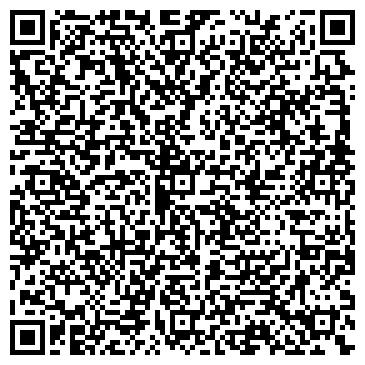 QR-код с контактной информацией организации Цемент-бетон, ДП