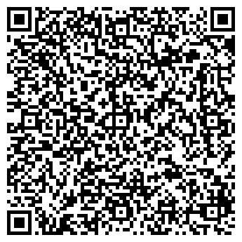 """QR-код с контактной информацией организации ООО """"БудМакс"""""""