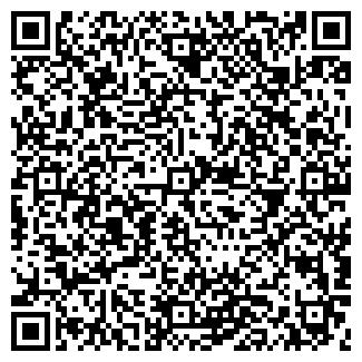 QR-код с контактной информацией организации Плит, ООО