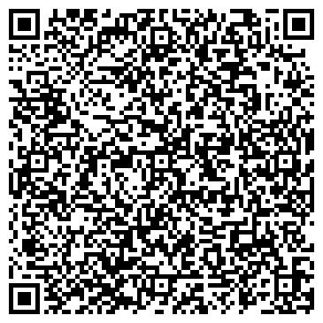QR-код с контактной информацией организации Омега 11, ООО