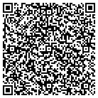 QR-код с контактной информацией организации Солонько Р.В., ЧП