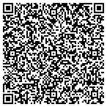 QR-код с контактной информацией организации Завод ЖБИ N7, ЗАО