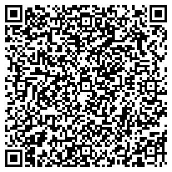 QR-код с контактной информацией организации Бетон продукт, ЧП