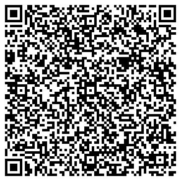 QR-код с контактной информацией организации Бамбуковая планета, ООО