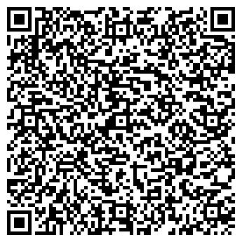 QR-код с контактной информацией организации Доринтерцентр, ЧП