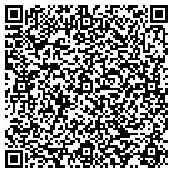 QR-код с контактной информацией организации Дах-Львів, ООО