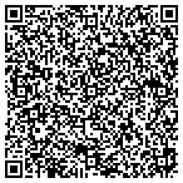 QR-код с контактной информацией организации Харнаева, СПД ( Железобетон)