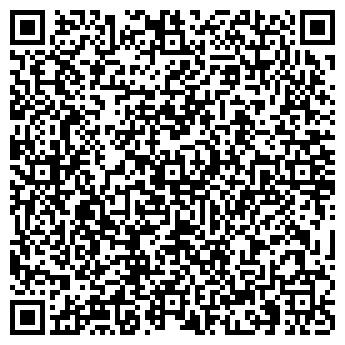 QR-код с контактной информацией организации Гардиния - Украина, ООО