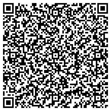 QR-код с контактной информацией организации Южтранстехмонтаж, ОАО