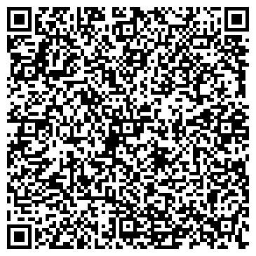 QR-код с контактной информацией организации Эффект-Строй, ЧП