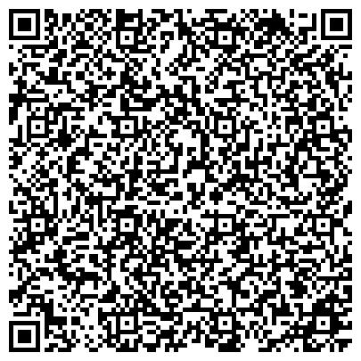 QR-код с контактной информацией организации Завод теплоизоляционных материалов(корпорация ТехноНиколь), ООО