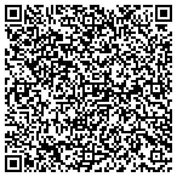 QR-код с контактной информацией организации Дах сервис, компания