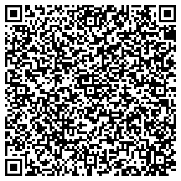 QR-код с контактной информацией организации Сетка Super Torg, ООО