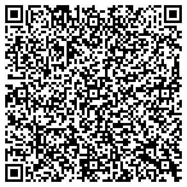 QR-код с контактной информацией организации Бетон-Цемент, ЧП