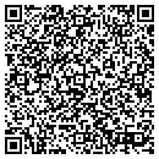 QR-код с контактной информацией организации ФО Диденко