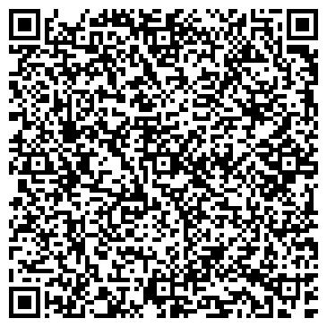 QR-код с контактной информацией организации Халасник, ЧП