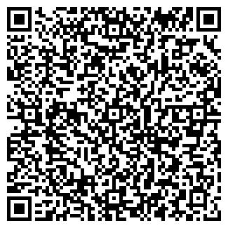 QR-код с контактной информацией организации ТВК Лемакс