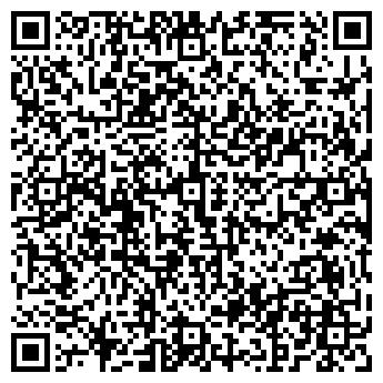 """QR-код с контактной информацией организации ЧП """"Кожухарь В.А."""""""