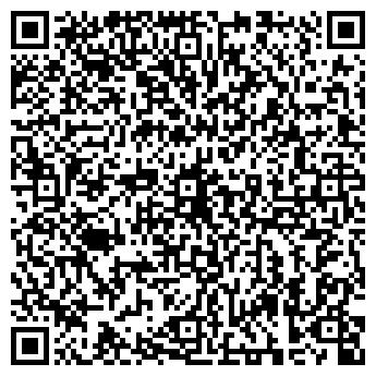 QR-код с контактной информацией организации Общество с ограниченной ответственностью ООО СТАБ ГРУПП