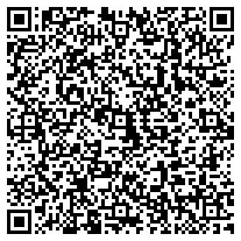 """QR-код с контактной информацией организации Общество с ограниченной ответственностью ООО """"Мост-Проф"""""""