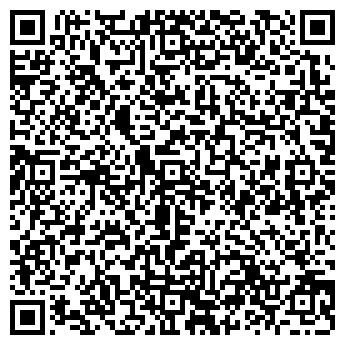 QR-код с контактной информацией организации ФЛП Лысенко Р.В.