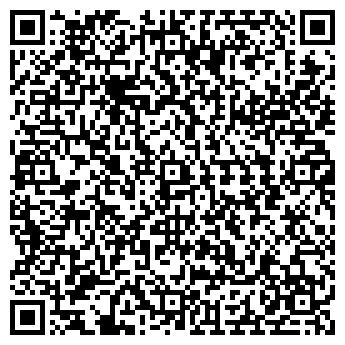 QR-код с контактной информацией организации СПД Бойко А. І.