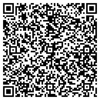 QR-код с контактной информацией организации ДОРОГИ