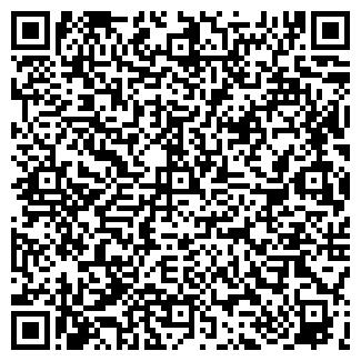 """QR-код с контактной информацией организации ПрАТ """"МГЗ"""""""