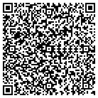 QR-код с контактной информацией организации ЭкоЛендВуд, ООО