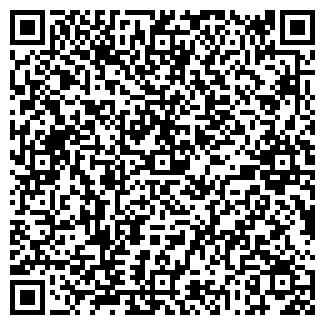 QR-код с контактной информацией организации Идрис, ТОО