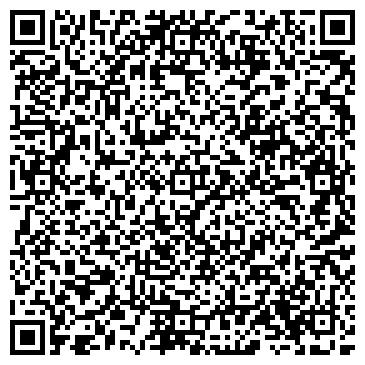QR-код с контактной информацией организации Утролит, ТОО