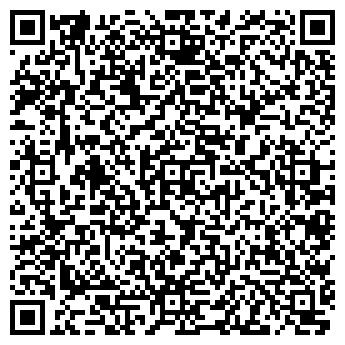 QR-код с контактной информацией организации Ю Пласт Казахстан, ТОО