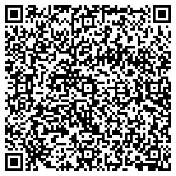 QR-код с контактной информацией организации Меркурий и К, ТОО