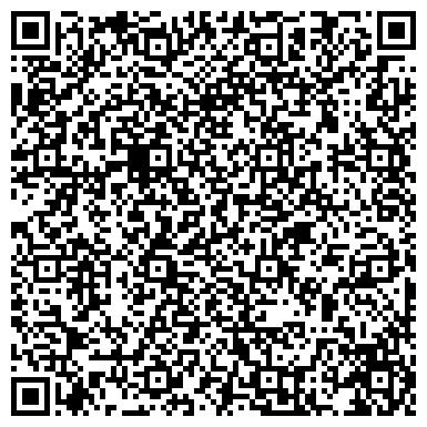 QR-код с контактной информацией организации Лидер инвест филиал, ТОО