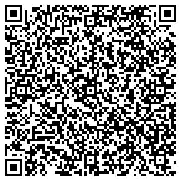QR-код с контактной информацией организации Асини, ТОО