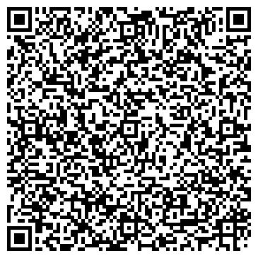 QR-код с контактной информацией организации Wood - Master (Вуд мастер), ТОО