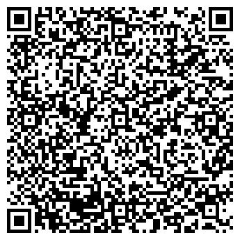 """QR-код с контактной информацией организации ЧП """"Гелиос"""""""