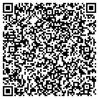 QR-код с контактной информацией организации Аврора Трейд, ТОО