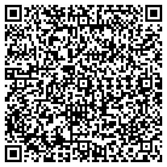 QR-код с контактной информацией организации ООО Пескоблок НС, ТОО