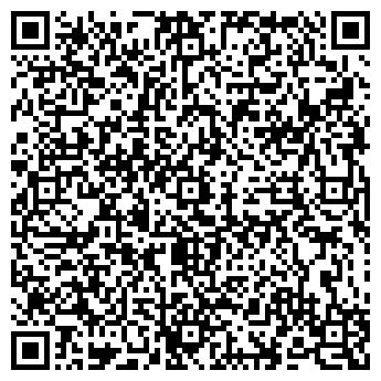 QR-код с контактной информацией организации Валентина Л, ТОО