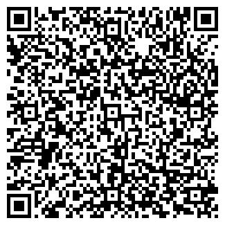QR-код с контактной информацией организации НА СМОЛЬНОЙ