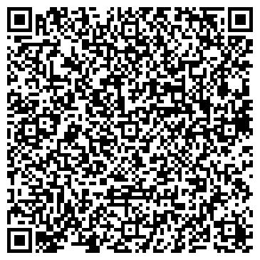 QR-код с контактной информацией организации КазБитумСервис, АО