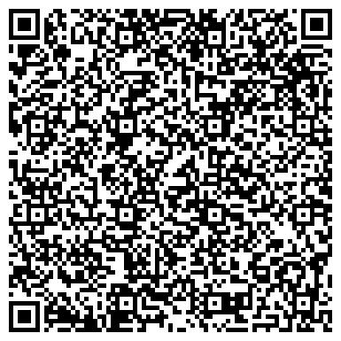 QR-код с контактной информацией организации Stroy Smile (Строй Смайл), ТОО